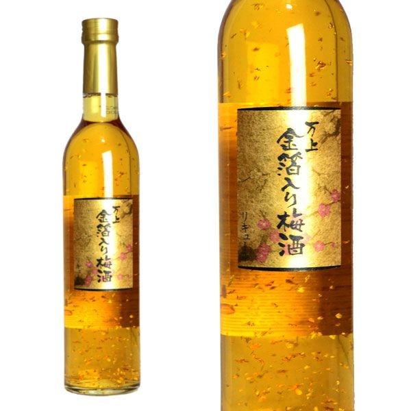 Tìm hiểu công dụng và cách thưởng thức rượu sake vẩy vàng